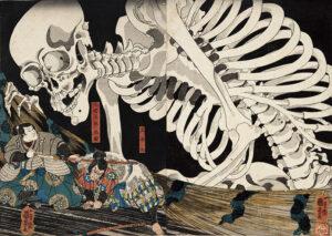 Image Credit: Utagawa Kuniyoshi